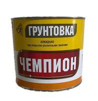 "Грунт ГФ-021 ГОСТ серый ""Чемпион"""