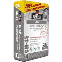 Геркулес суперполимер PRO клей для плитки GM 45