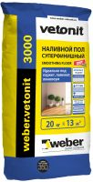 Суперфинишный наливной пол Ветонит 3000