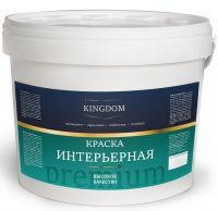 "Краска ""KINGDOM"" Premium интерьерная супербелая"