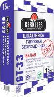 Шпетлевка безусадочная Геркулес GT-33