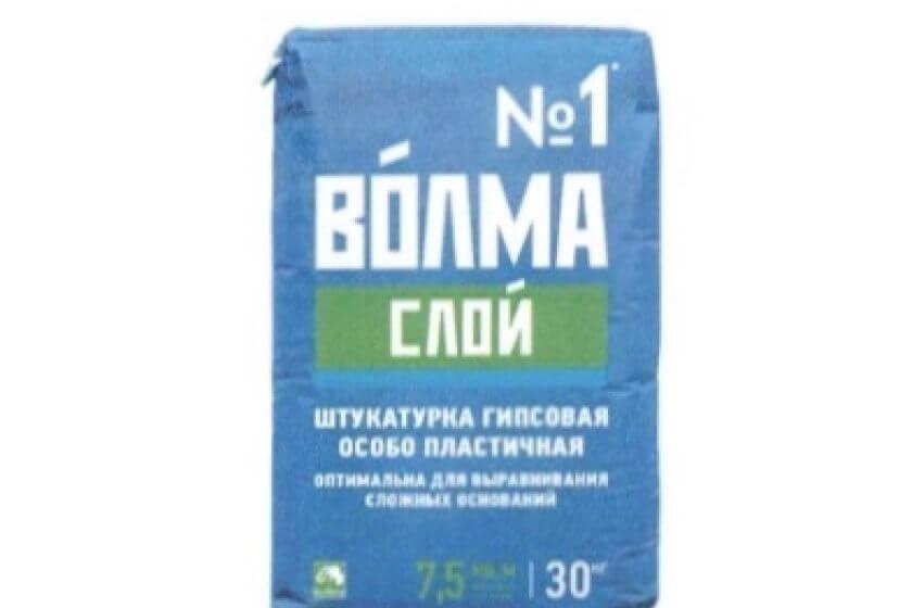 ВОЛМА - СЛОЙ в новой упаковке