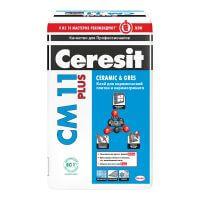 СМ 11 Церезит Клей для керамогранита