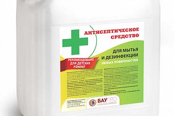 У нас есть антисептическое средство для мытья и дезинфекции поверхностей «Баупро»
