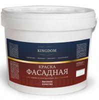 """Краска """"KINGDOM"""" Premium фасадная эластичная"""