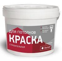 """Краска д/потолков Белая """"Строительная"""""""