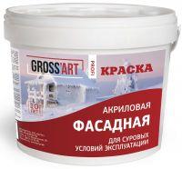 "Краска фасадная Супербелая ""Gross'art"" PROFI для суровых условий"